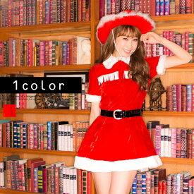 ハロウィン コスプレ サンタ 大きいサイズ サンタ 衣装 サンタコス M L 選べるネコ耳サンタ サンタ サンタ衣装 サンタコス サンタクロース クリスマス コスチューム 仮装 パーティー衣装 ボディーライン あす楽 ハロウィンコスプレ