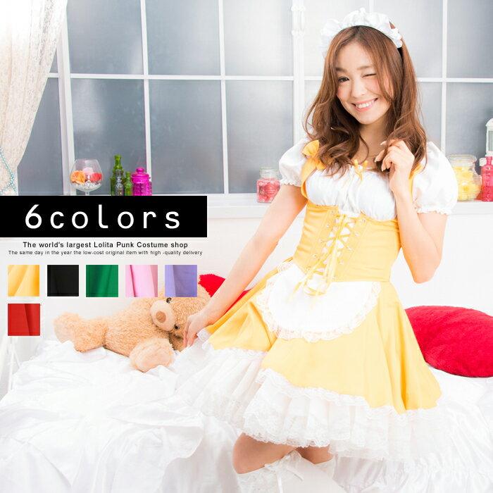 メイドコスチューム コスプレ メイド 衣装 アリス 大人用 ロリータ M〜2Lサイズあり 6色展開 3点セット costume642 衣装