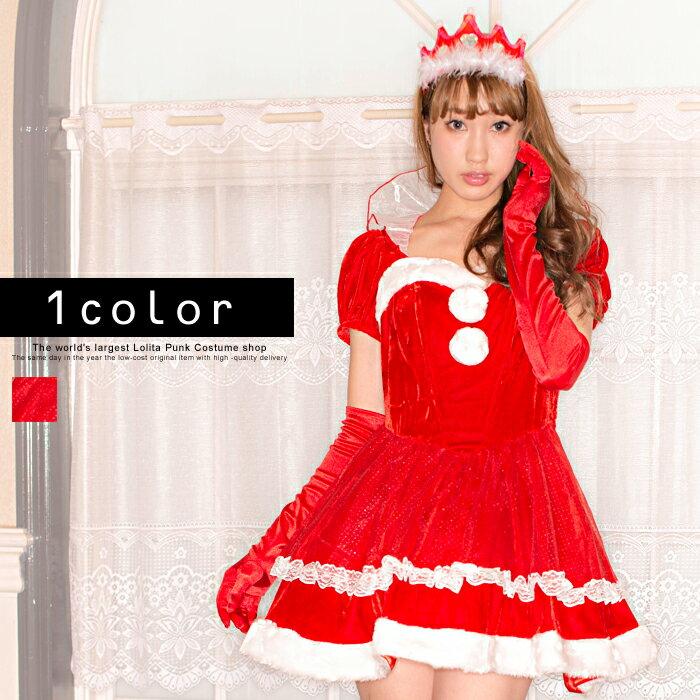 サンタコスチューム電飾王冠付 コスプレ クリスマス セクシー衣装 3点セット costume652 衣装