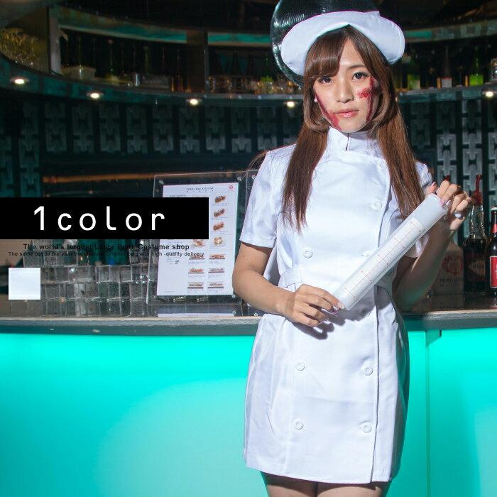 ハロウィンコスプレ ナース 3点セット costume713 衣装