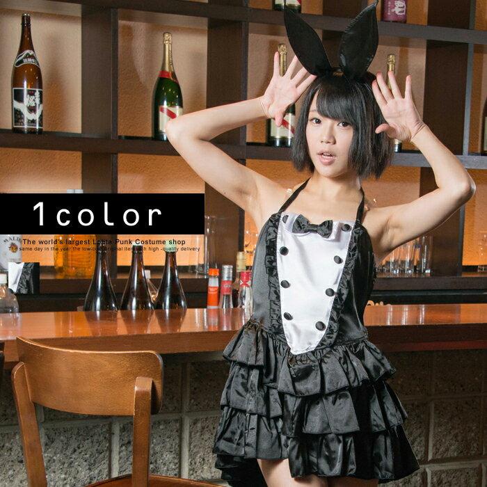 ハロウィンコスプレ ラビットガール 2点セット 【8月おすすめ】 こすぷれ はろういん costume724 衣装