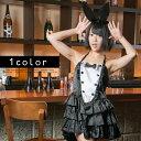 ハロウィンコスプレ ラビットガール 2点セット costume724 衣装