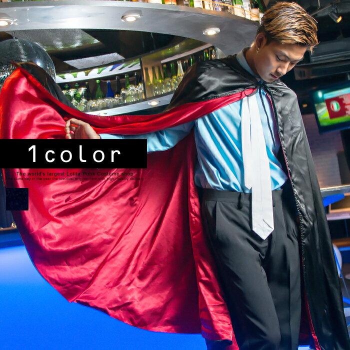 ハロウィン コスプレ フード付マント コスプレ コスプレ衣装 アニメ 仮装  文化祭 学園祭 costume744 衣装