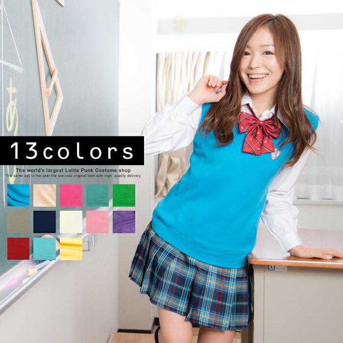 カラフルJKセット コスプレ セーラー服 制服 女子高生 ブレザー 制服 M〜2Lサイズあり 13色展開 4点セット こすぷれ はろういん costume824(色移り有り商品) 衣装