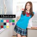 カラフルJKセット コスプレ セーラー服 制服 女子高生 ブレザー 制服 M〜2Lサイズあり 13色展開 4点セット costume824