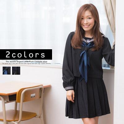 セーラー服コスプレ制服女子高生ブレザーS〜2Lサイズあり2色展開3点セットcostume871衣装