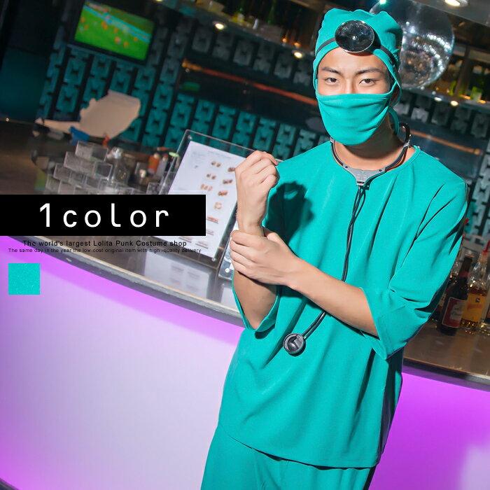 医者 コスプレ メンズ 男性用 ナース M〜Lサイズあり 7点セット costume899【dl_bodyline】 衣装