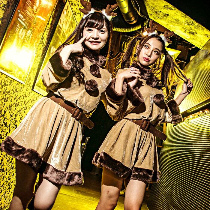 【Mフリー】トナカイ サンタ コスプレ クリスマス セクシー衣装 3点セット costume905 衣装