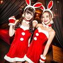 【Mフリー】ナイスバニーサンタ サンタ コスプレ クリスマス セクシー衣装 4点セット costume915【dl_bodyline…