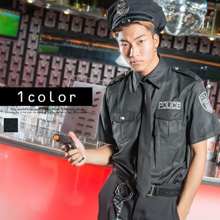 ハロウィン コスプレ ハロウィン 衣装 子供 男の子 ポリス 警察官衣装 コスプレ メンズ  男性用 M〜Lサイズあり 7点セット costume920 衣装
