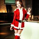 店内50%OFF〜開催中♪【Mフリー】 サンタコスチューム サンタ コスプレ クリスマス セクシー衣装 4点セット costume909
