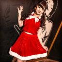 【Mフリー】 サンタコスチューム コスプレ クリスマス セクシー衣装 2点セット z516