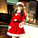 ハロウィン コスプレ サンタ クリスマス トナカイ 帽子 衣装 フルセット 仮装 衣装 コスチューム こすぷれ コス おすすめ 可愛い 男ウケ セクシー 大きいサイズ 大人 レディース あす楽 ハロウ
