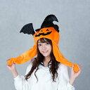 ハロウィン コスプレ かぼちゃピコ耳帽子 羽が動く 耳が動く帽子 カボチャ かわいい ...