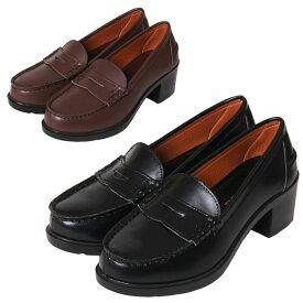 ハロウィン コスプレ 靴 ローファー 制服 レディース 学生 革靴 革 衣装 シューズ セーラー服 歩きやすい 大きいサイズ 痛くない 可愛い 黒 ブラック 茶 ブラウン あす楽 ハロウィンコスプレ