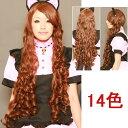 ウイッグ フルウィッグ カール 80cm 耐熱 wig カラー展開 ゆるふわ ロング コスプレ w015