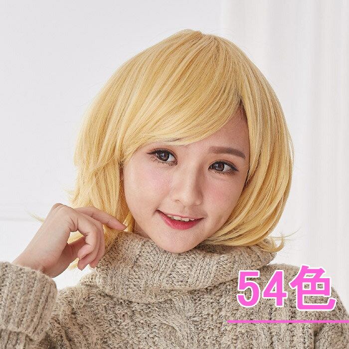 ウイッグ フルウィッグ 耐熱 wig カラー展開 ゆるふわ セミロング カール w016 衣装
