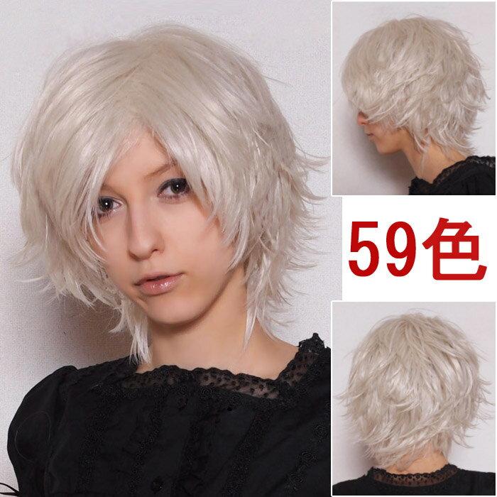 ウイッグ フルウィッグ 耐熱 wig カラー展開 ゆるふわ ロング ショート カール  w017 衣装