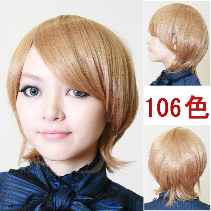 ウイッグ フルウィッグ 耐熱 wig カラー展開 ショート ボブヘアー ゆるふわ w018 衣装