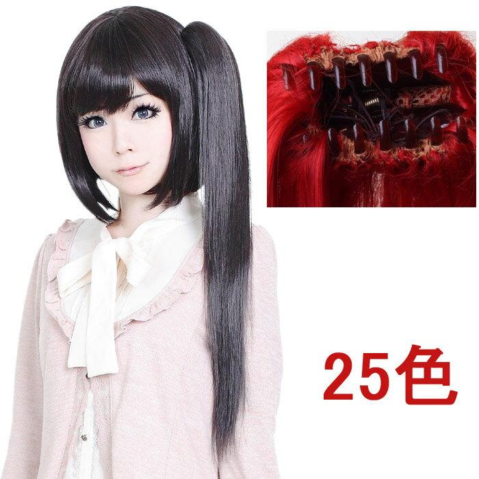 ウイッグ ポイントウィッグ 60cm 耐熱 wig カラー展開 コスプレ w019 衣装