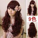 ウイッグ フルウィッグ 耐熱 wig カラー展開 ゆるふわ ロング カール コスプレ w057