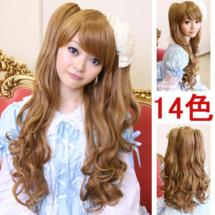 ウイッグ フルウィッグ ツインテール 耐熱 wig カラー展開 ゆるふわ ロング コスプレ w088 衣装