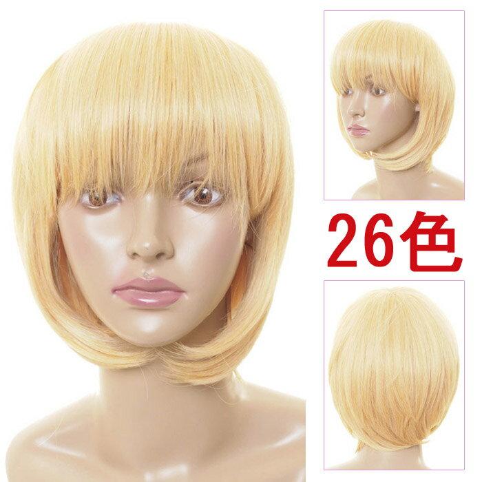ウイッグ フルウィッグ 耐熱 wig カラー展開 ショート ボブ コスプレ w102 衣装