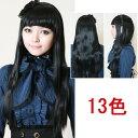 ウイッグ フルウィッグ 耐熱 wig カラー展開 ロング パッツン 60cm コスプレ w131 衣装