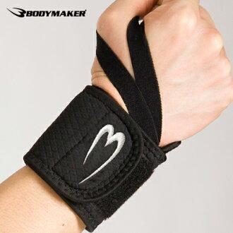 清單的支援者 DX 手臂手腕支援支援護理產品