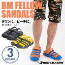 BM フェローサンダル6B【BODYMAKER ボディメーカー】ユニセックス メンズ 靴 くつ サンダル ビーチサンダル ビーチ …
