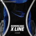 ランニング メーカー ジョギング リュック ランニングバックパック