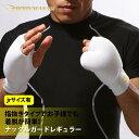 ナックルガードレギュラー(1組)【BODYMAKER ボディメーカー】格闘技 空手手 ふくらはぎ キッズ アキレス腱 サポート…