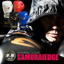 スパーリンググローブサムライエッジ【BODYMAKER ボディメーカー】ボクシンググローブ ボクシング 格闘技 グローブ 8o…