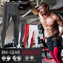 BM・GEAR アスリート ロングパンツ【BODYMAKER ボディメーカー】メンズファッション 下着 ゴルフ ランニング シャツ…