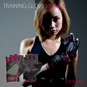 トレーニンググローブ WOMEN【BODYMAKER ボディメーカー】ダンベル バーベル トレーニング ウエイト 筋力トレーニング パワートレーニング