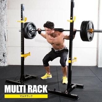 Multi-rack 2 training machine back dumbbell pectoral muscle abdominal muscle インクラインデクラインホームジムバーベル muscular workout sports gym