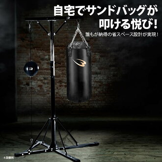 The fighting stands 4 gym drum karate sandbag stress-relieving boxing boxing glove kick boxing training suspension stress emission sand back martial art punch stands