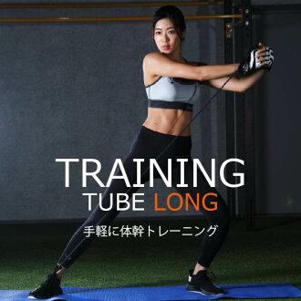 Training tube elbow tube sports training foot leg waist lower body pectoralis shape up stretch fitness bust-up arm tightening