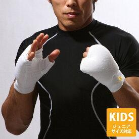 ナックルガード3(親指付)1組【BODYMAKER ボディメーカー】 プロテクター 格闘技 拳 空手サポーター ジュニアサイズあり 子供 jr ナックルガー KD008