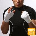 スーパー拳サポーター(1組)【BODYMAKER ボディメーカー】プロテクター 格闘技 空手 拳サポーター ジュニアサイズあり 子供 jr KD009