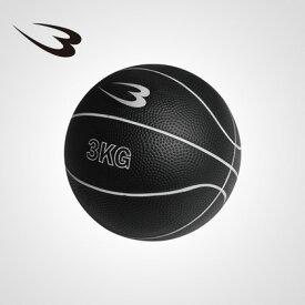 メディシンボール 3kg 【 BODYMAKER ボディメーカー 】 腹筋 インナーマッスル バスケットボール ボールトレーニング ボクシング【体幹】