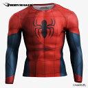 BM・GEAR <スパイダーマン> ロングスリーブ【BODYMAKER ボディメーカー】ジャストフィット SPIDERMAN MARVEL マーベル Aveng...