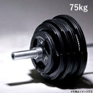 オリンピックバーベルセット75kg【BODYMAKER ボディメーカー】 筋トレ 腹筋 体幹トレーニング 筋肉 格闘技 自宅 ベンチプレス ダンベル 上腕二頭筋 スポーツジム 肉体改造 二の腕 トレーニング