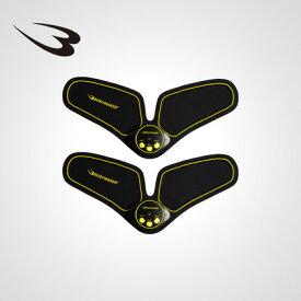 BM 6 PACK WING 2個セット【BODYMAKER ボディメーカー】6PACK 6パック SIX トレーニング パッド 筋トレ ダイエット シックスパック 電動 シックス 貼るだけ 腹筋運動