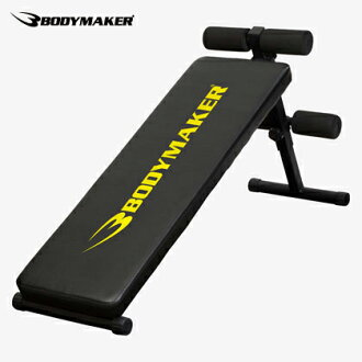 Sit-up bench, ABS sit-up Leglise ABS units muscle Tre AB bench spine push-ups push ups stretch inner body stem core training fitness workout muscle training