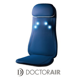 Doctor air  3D massage seat (color:Navy)
