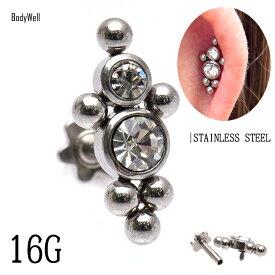 16G クルスター ラブレットフラワー ステンレスピアス インターナル ラブレット 耳たぶ 軟骨ピアス ヘリックスピアス ボディピアス