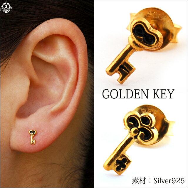 小さくて可愛い 20G ゴールド 錠 2デザイン へリックス ロブ ストレートピアス ピアス【BodyWell】
