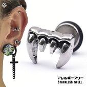 16Gカッコイイ牙歯ヴァンパイアステンレスストレートピアスロブ軟骨ボディピアス【BodyWell】