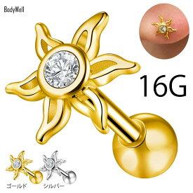 ボディピアス 16G 全2色 SUN 太陽 ストレートバーベル ボディーピアス 軟骨ピアス ロブ ヘリックス